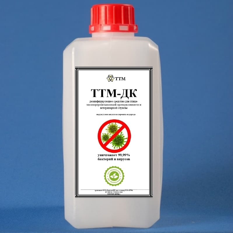 ТТМ-ДК