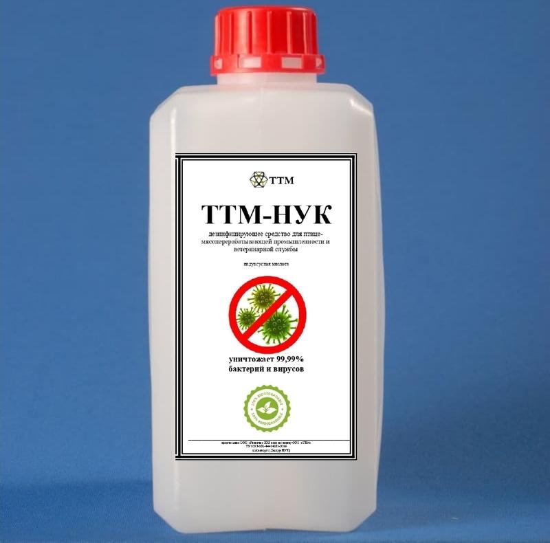 ТТМ-Актив