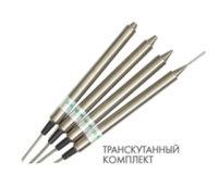 Транскутанный комплект